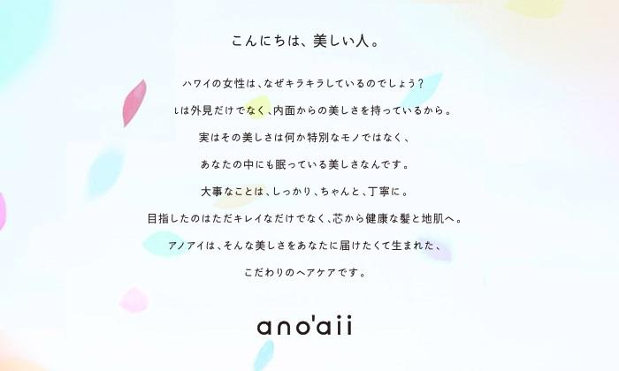ano-001_52