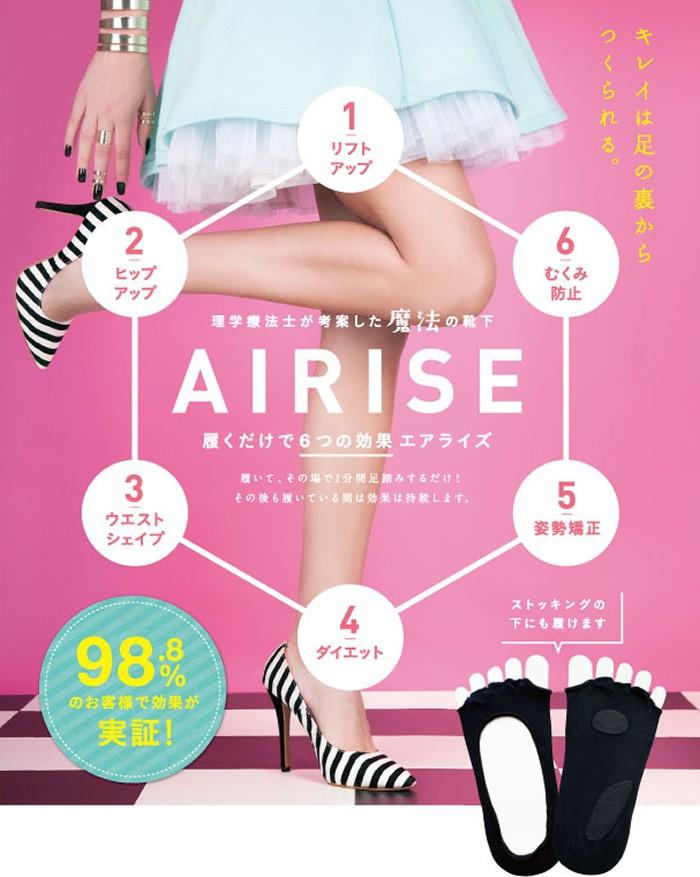 airize_tit-1