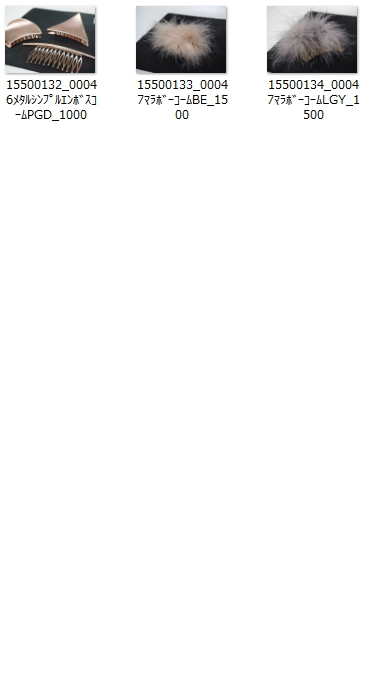 ヘアアクセ商品リスト (4)
